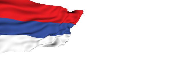 Дан српског јединства, слободе и националне заставе